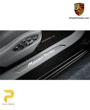 رکاب-پورشه-ماکان-95B04480110-قیمت-خرید-لوازم-یدکی-قطعات-بدنه-اصلی-آلمانی-اورجینال-sill-trim-strips-illumated-porsche-Genuin
